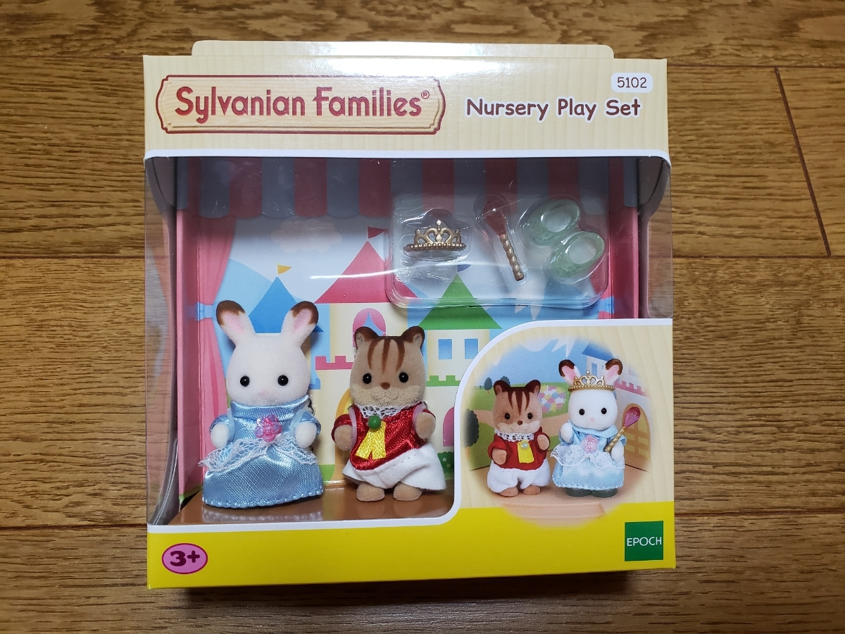 Nursery Play Set UK #5102 Sylvanian Families EPOCH