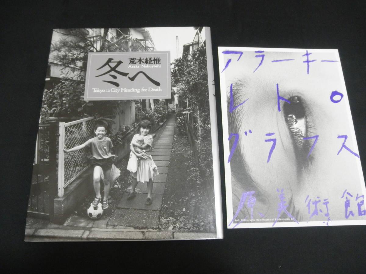 熊本ララバイ母子ヌード 熊本 カバーガールズ写真展@青山スパイラル | クロスメディア ...
