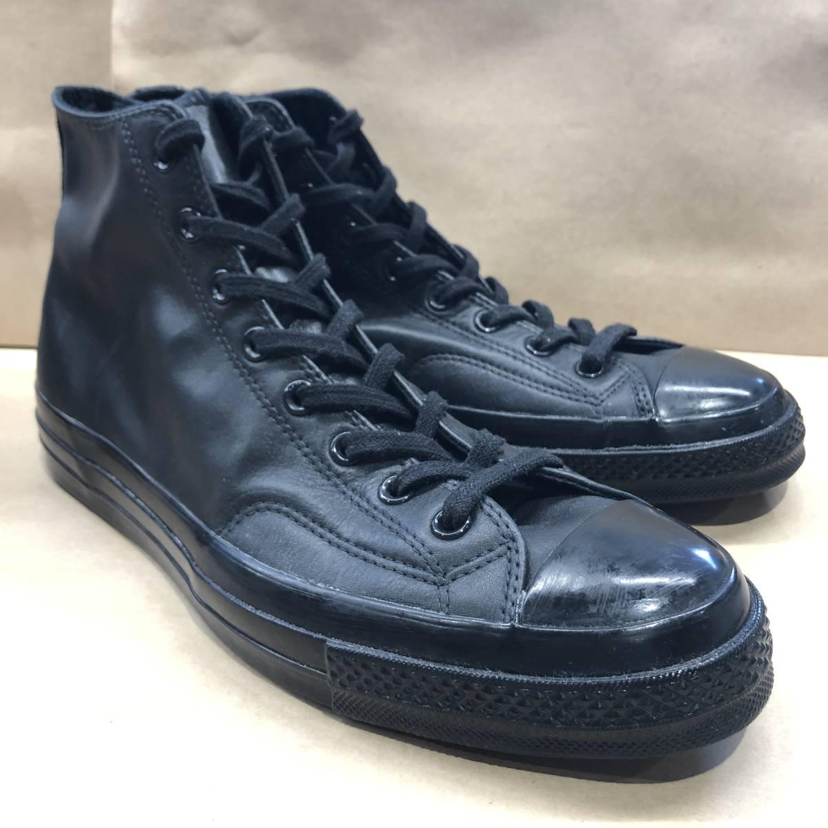 155454c Shop Clothing \u0026 Shoes Online