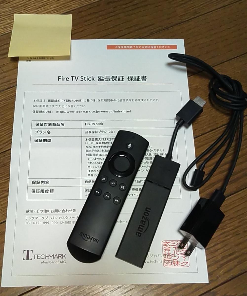 Tv スティック ファイヤー アマゾン FireTVはパソコン用のディスプレイモニターでも使える!詳しく解説