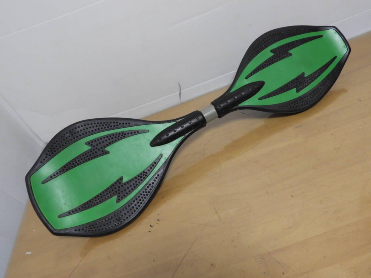 くねくね ボード Amazon エスボード くねくねスケートボード