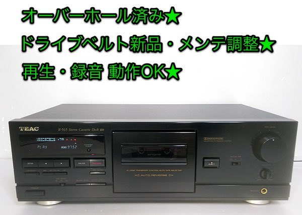 Drive Belt for Panasonic RE-8146