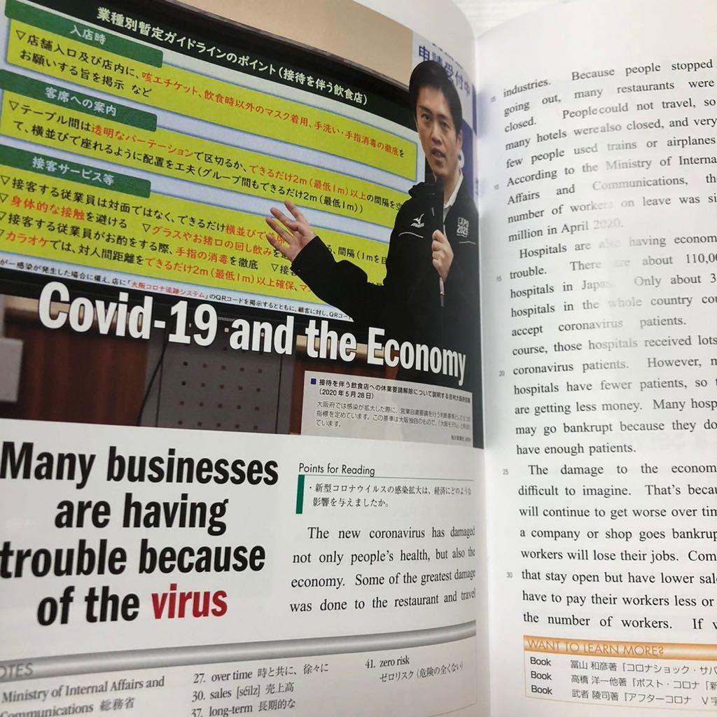 読み物 英語