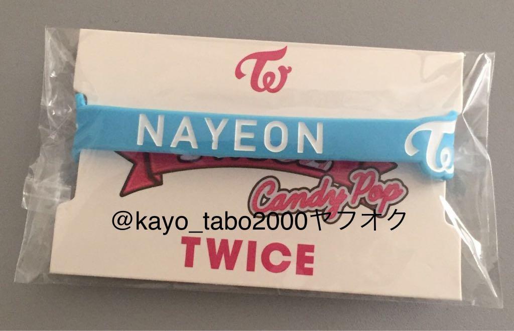 新品 Twice Candy Pop リリイベ ハイタッチ会 公式グッズ ラバー
