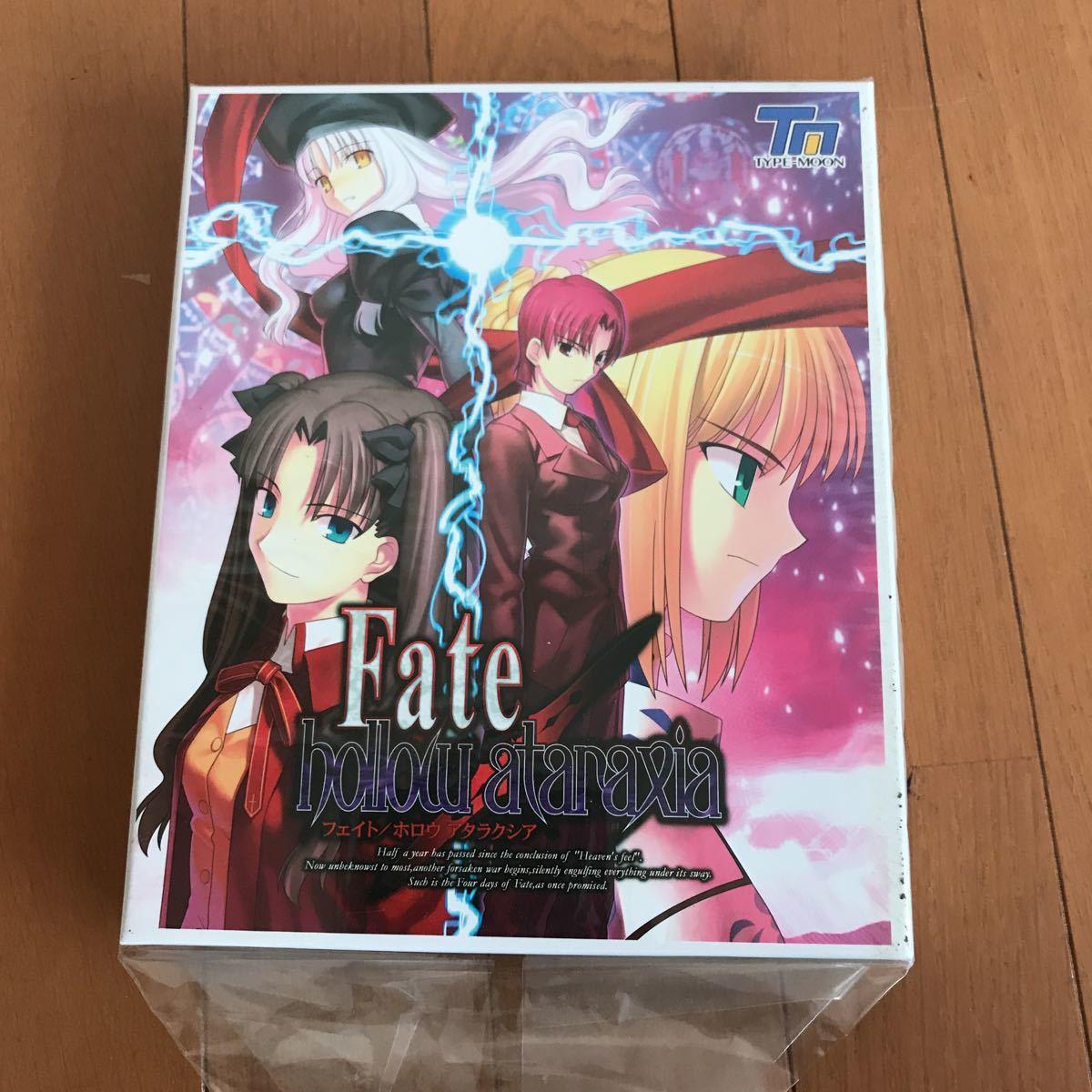 アタラクシア ホロウ Fate/hollow ataraxia