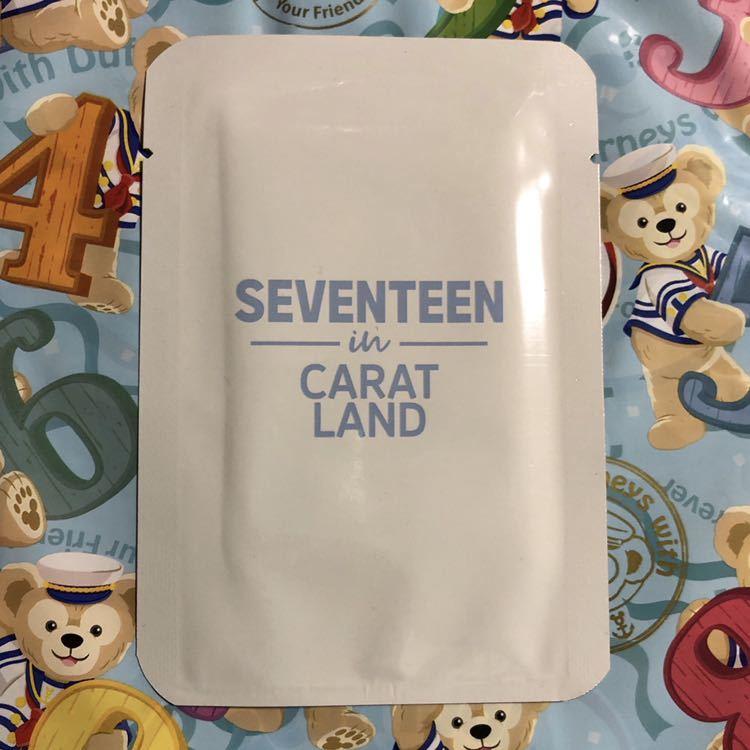 カラット ランド Seventeen