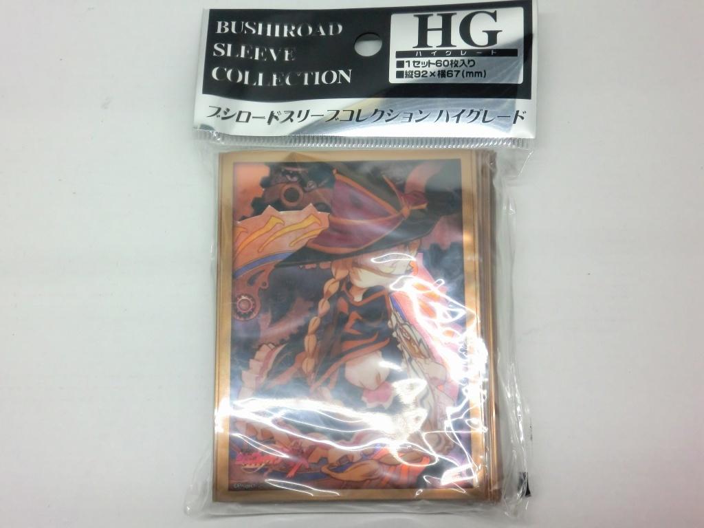 新品 A8842 ブシロード スリーブコレクション ハイグレード 戦姫絶唱