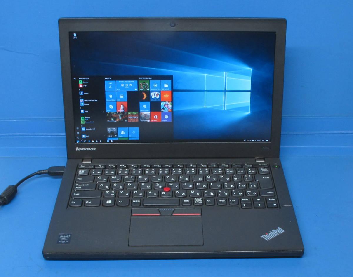 "Lenovo ThinkPad 14/"" T450 20BU-S1700  i5-5300u 2.3GHz 8GB RAM 128GB SSD  W10"