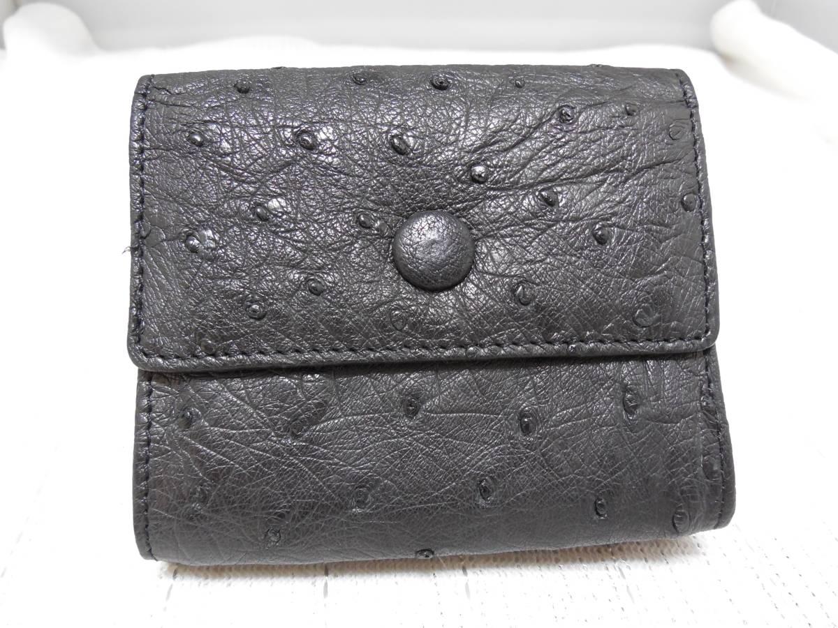 e20a423bdb3d Christian Dinorre オーストリッチ 財布 本皮 二つ折り財布 小銭入れ付の1番目の