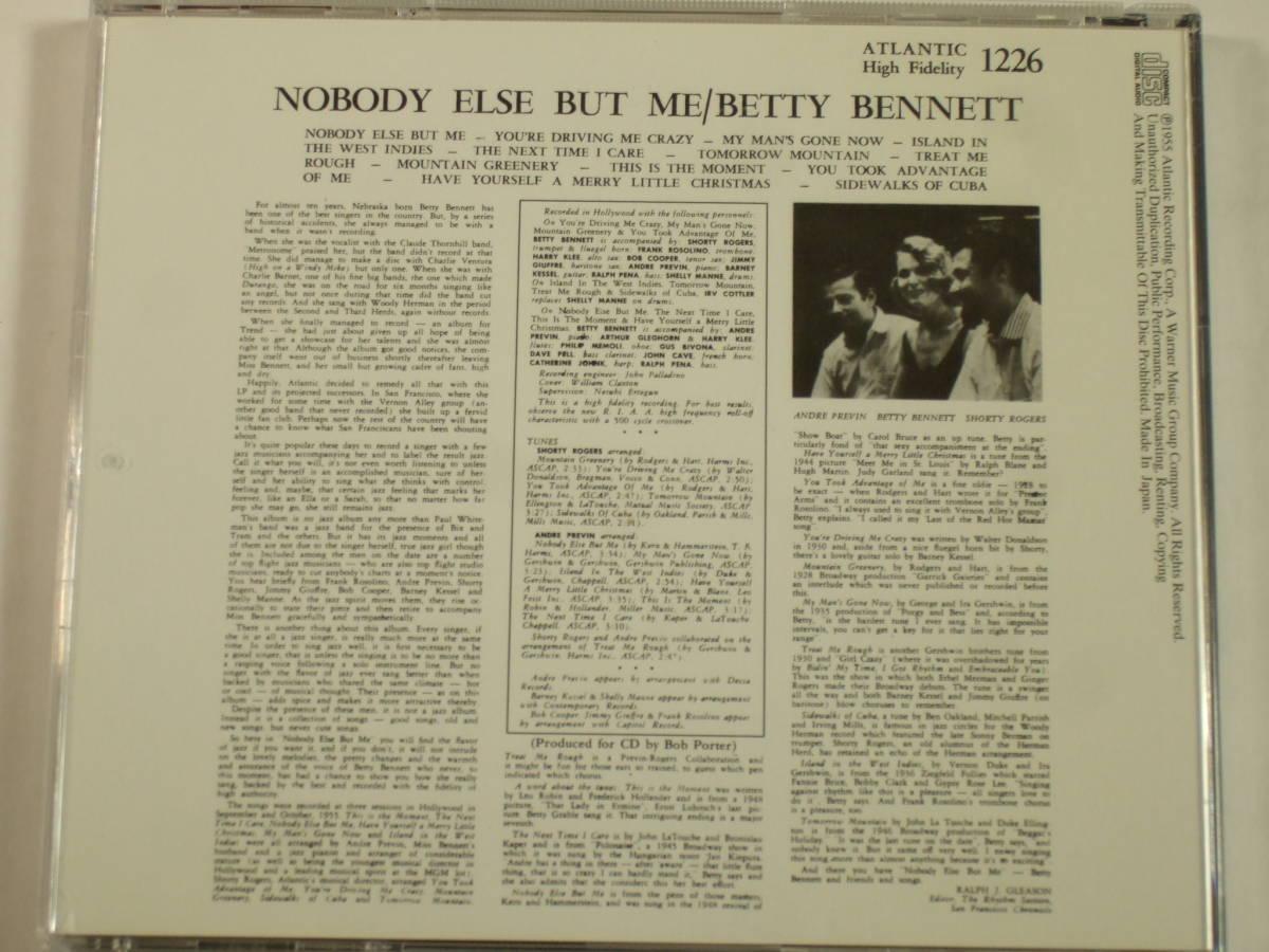 c4c155db4c48 ... ベティ・ベネット Betty Bennett ☆ ノーバディ・エルス・バット・ミー Nobody Else ...