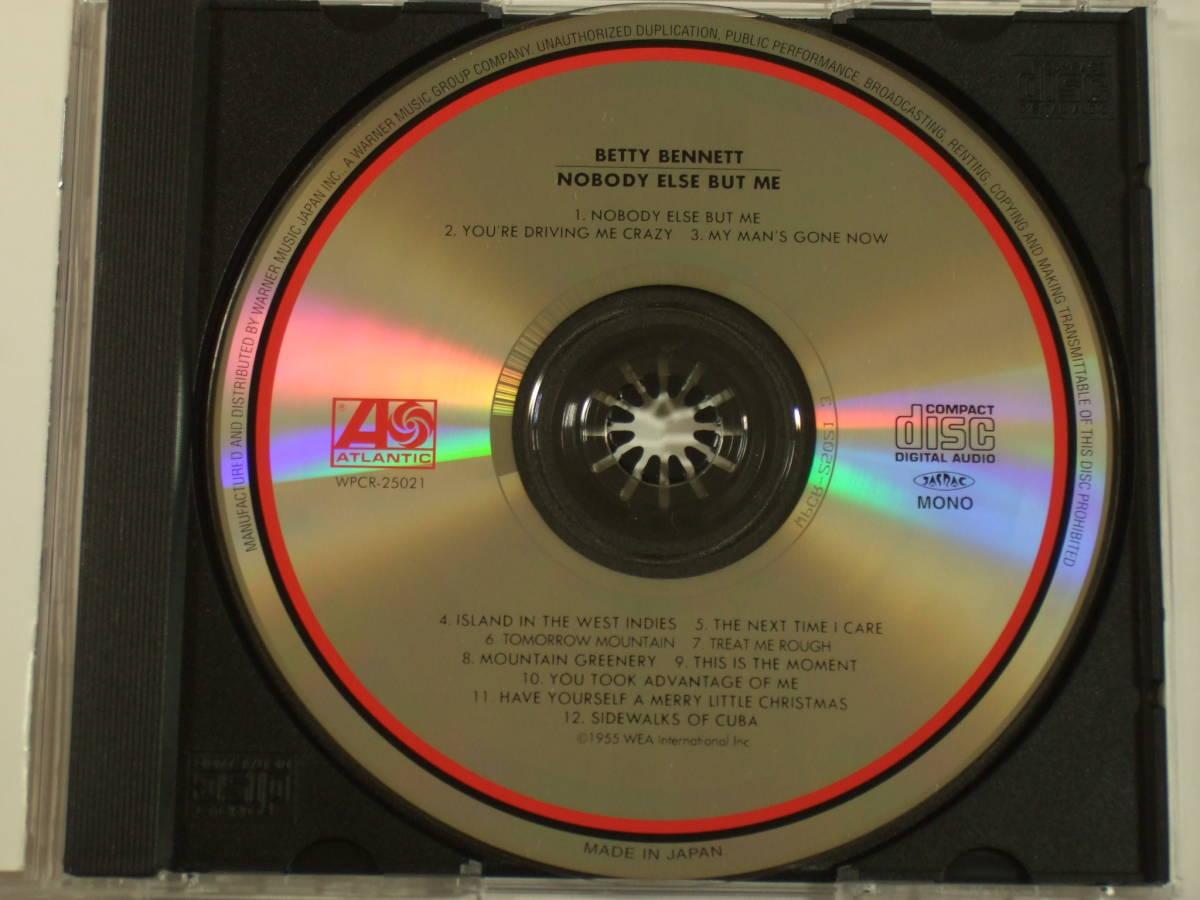 d5c4f38fa40e ... ベティ・ベネット Betty Bennett ☆ ノーバディ・エルス・バット・ミー Nobody Else