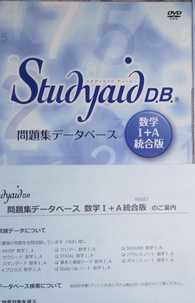 問題 東京 データベース 書籍 EduTown プログラミング