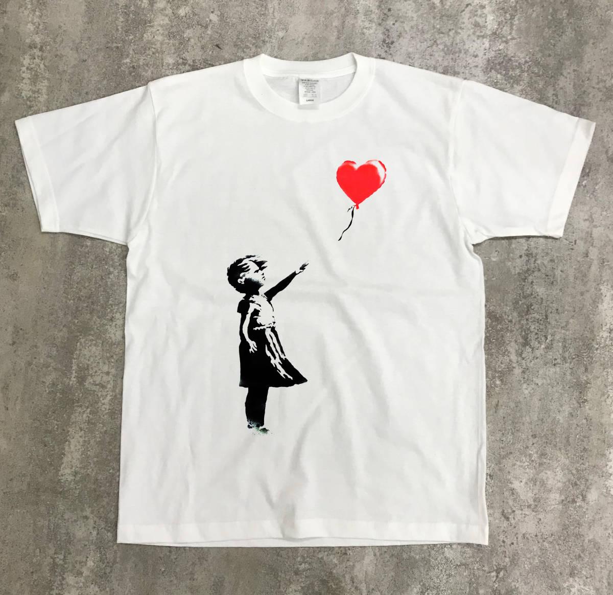 新品 送料込み バンクシー Banksy Tシャツ 赤い風船に手を伸ばす少女