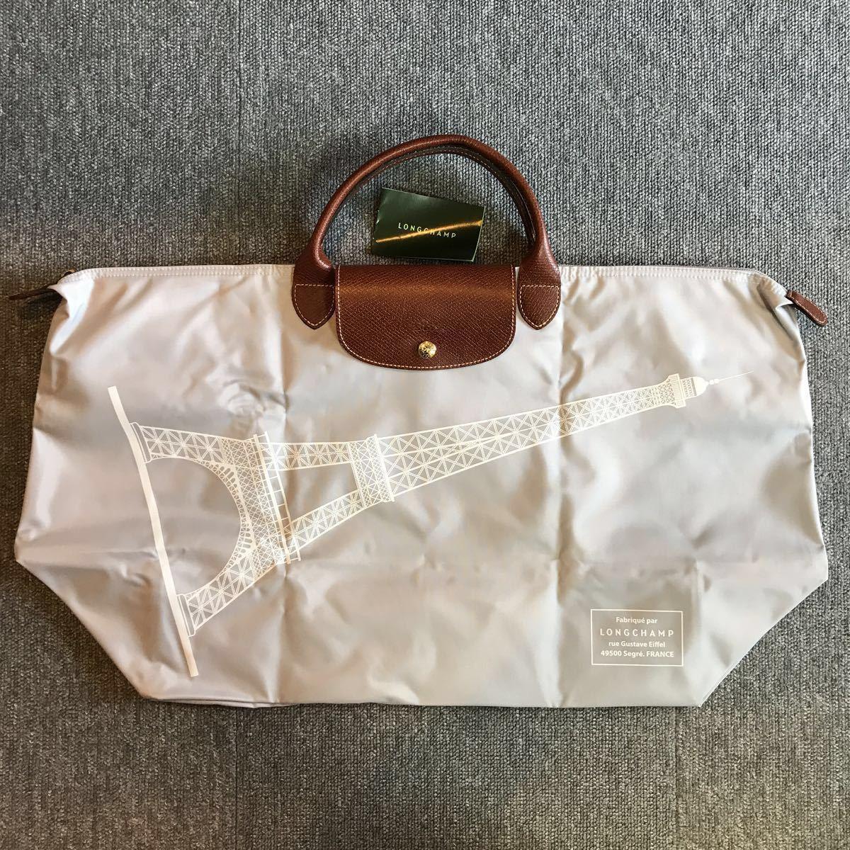 f7d65907899d 未使用 Longchamp ロンシャン フランス製 エッフェル塔 プリアージュ パリ限定 トート XL 旅行鞄