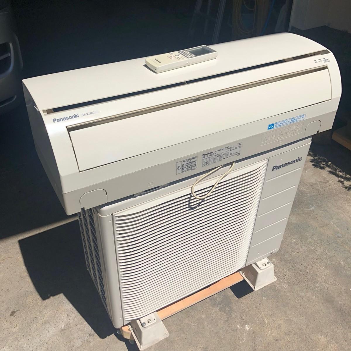 【G1164】2010年製 Panasonic パナソニック セパレート型ルームエアコン CS-V220C-W 冷房(6~9畳) 暖房 (5~6畳) 洗浄済み 空調 壁掛けの1番目の画像