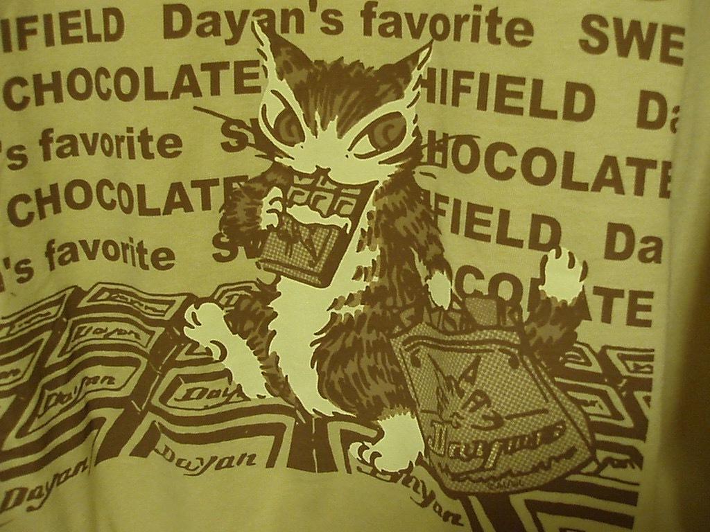 新品 Wachifield わちふぃーるど チョコをかじるダヤン 長袖tシャツ
