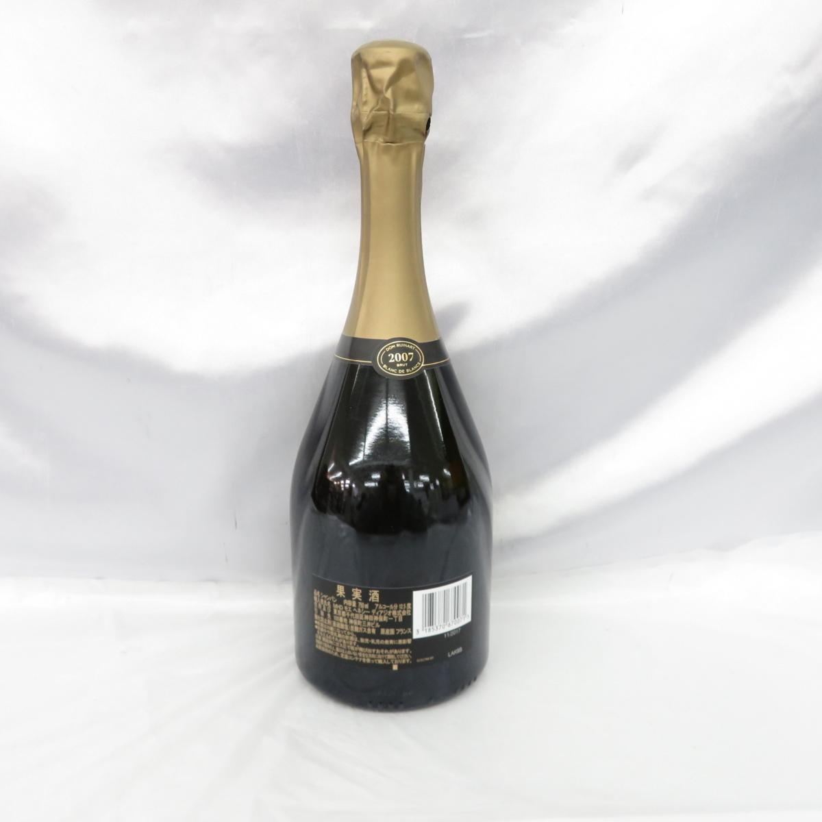 シャンパン ルイナール