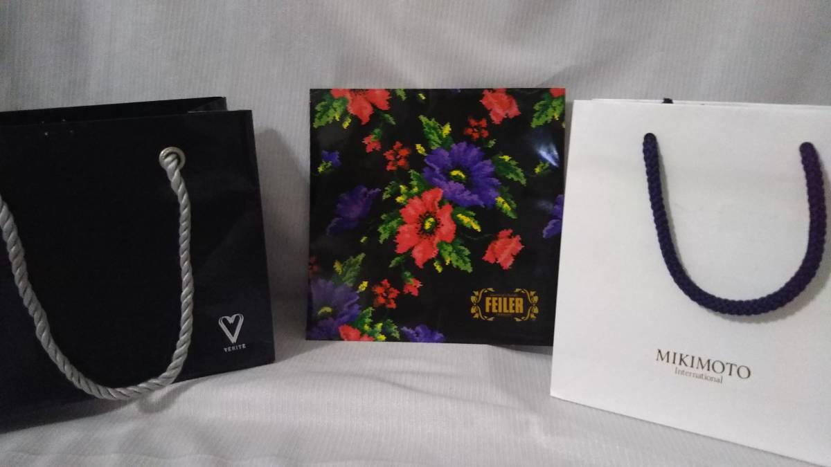 1eafc62a3d90 ... ショップ袋 紙袋 手提げ袋 ショッパー ブランド ノーブランド 20枚 まとめ売りの3番目の