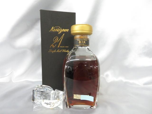 d97cf61d96ab 【未開栓】軽井沢 21年 シングルモルト シングルカスク ウイスキー 700ml 40% 箱