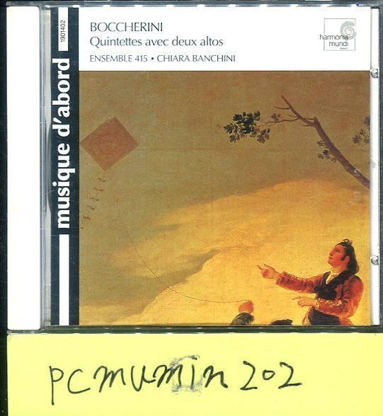 & 【送料無料】 Continuo 1-4 ボッケリーニ Sonaten Fur Violoncello USED Boccherini [Audio CD]