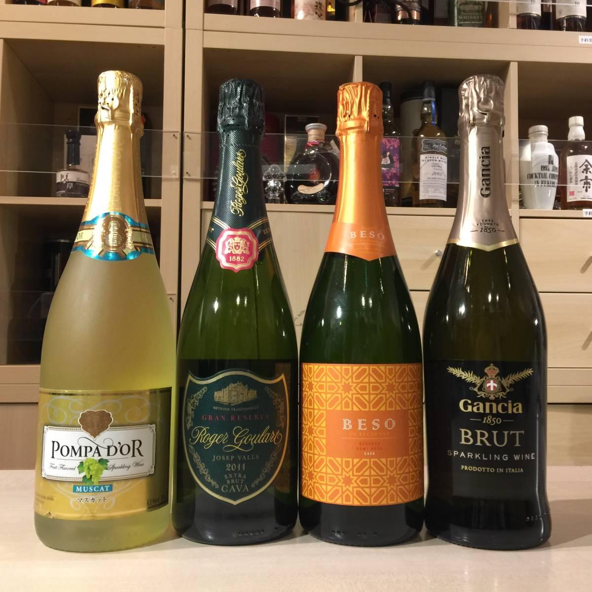 シャンパン ポンパドール