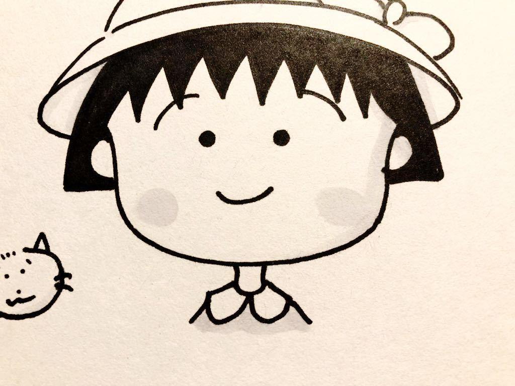 中古希少 さくらももこ先生 直筆イラストサイン色紙 ちびまる子ちゃん