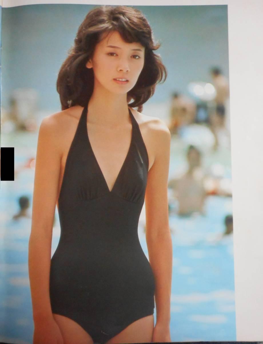 中古】◇ミスター・アクション 昭和51年11月号 浅野ゆう子