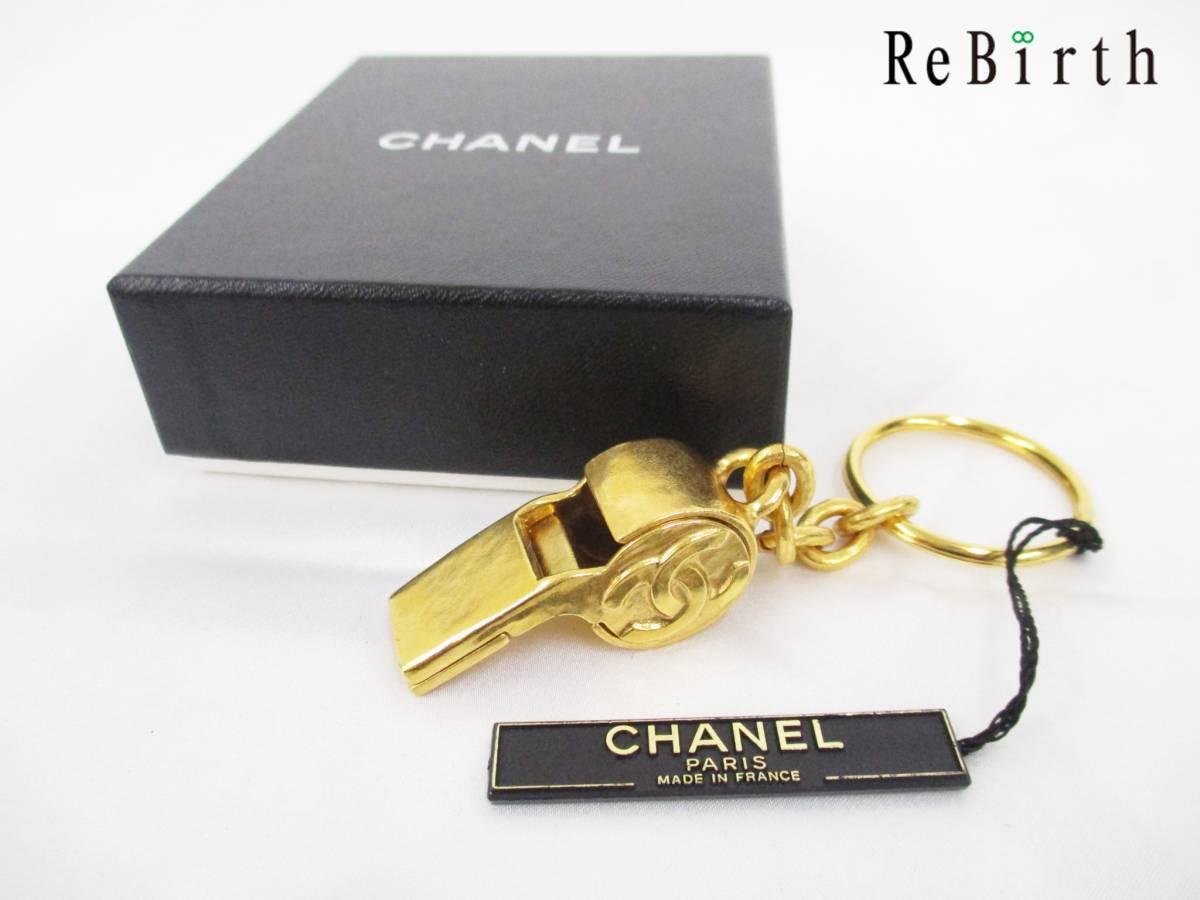 af6a62069f6f CHANEL シャネル ココマーク ホイッスルモチーフ 笛 キーホルダー キーリング 96P ゴールド色 金色 アクセサリー 小物 箱