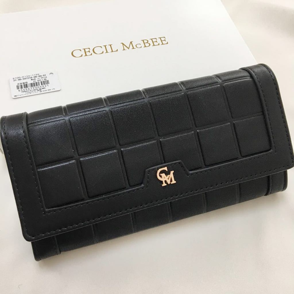 63aed50cb266 新品 セシルマクビー 長財布 ウォレット ブラック 黒 定価6,372(税込)の1番目
