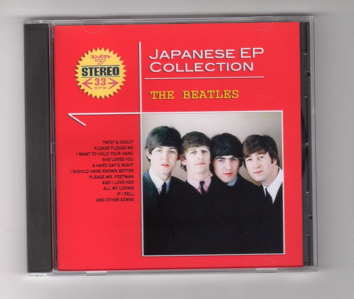 新品】THE BEATLES - Japanese EP Collection & Solo - For