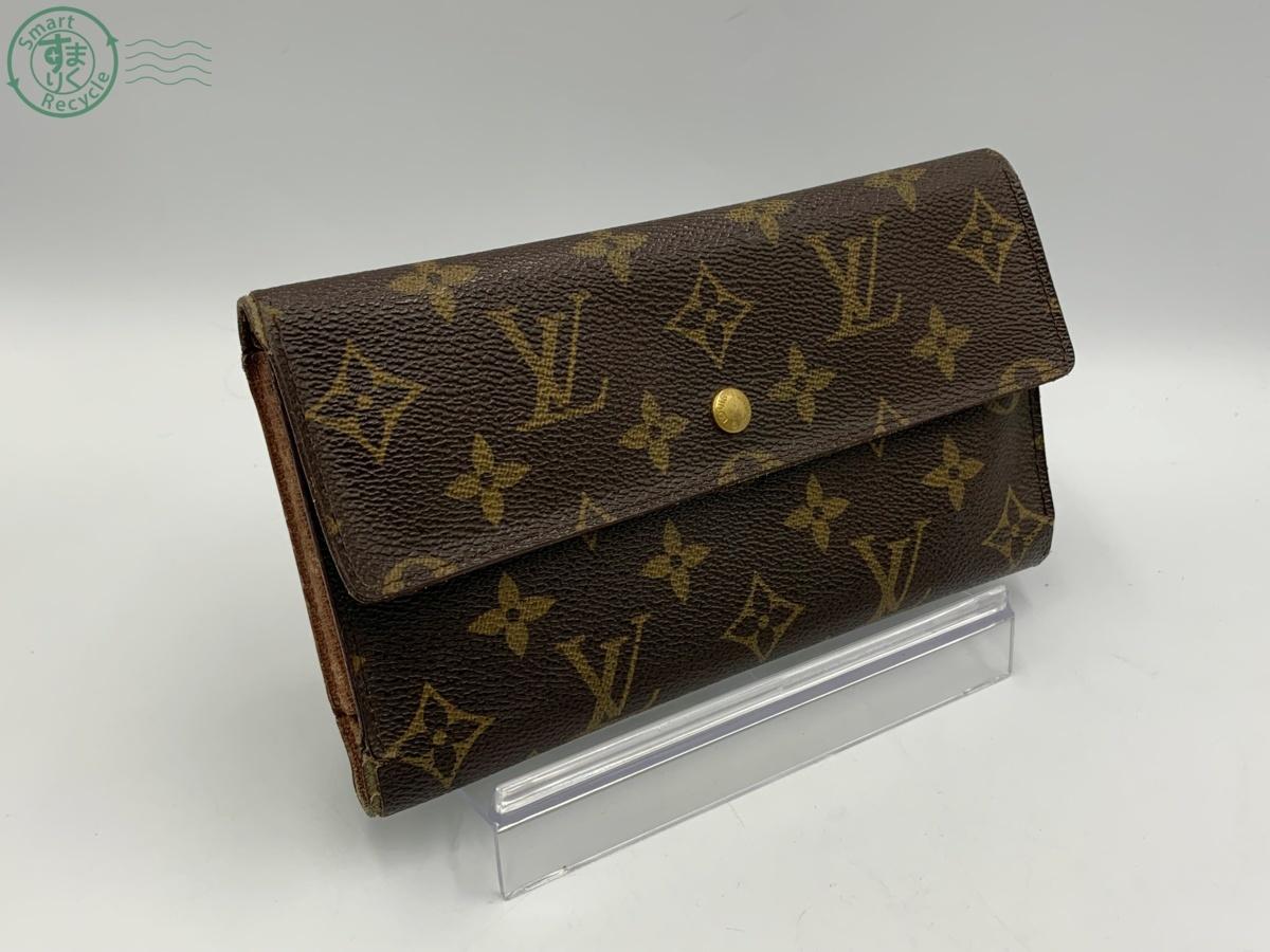 a7c9e6b02121 中古】No.2257 【☆1円スタート☆】Louis Vuitton・長財布 ...