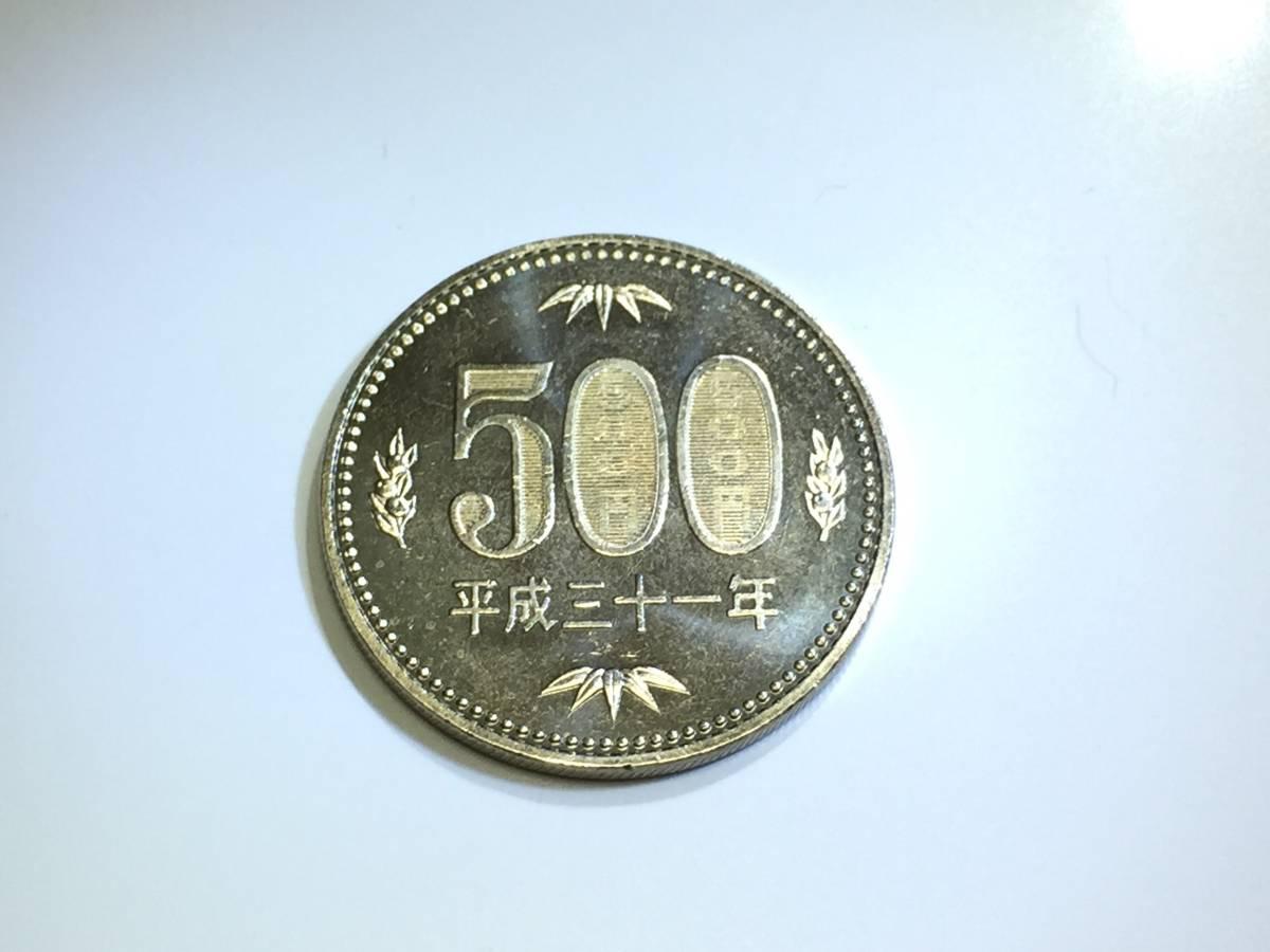 年 硬貨 31 レア 平成 10円玉だけど50円以上の価値があるかも!硬貨にプレミアムが付くレア度とは?