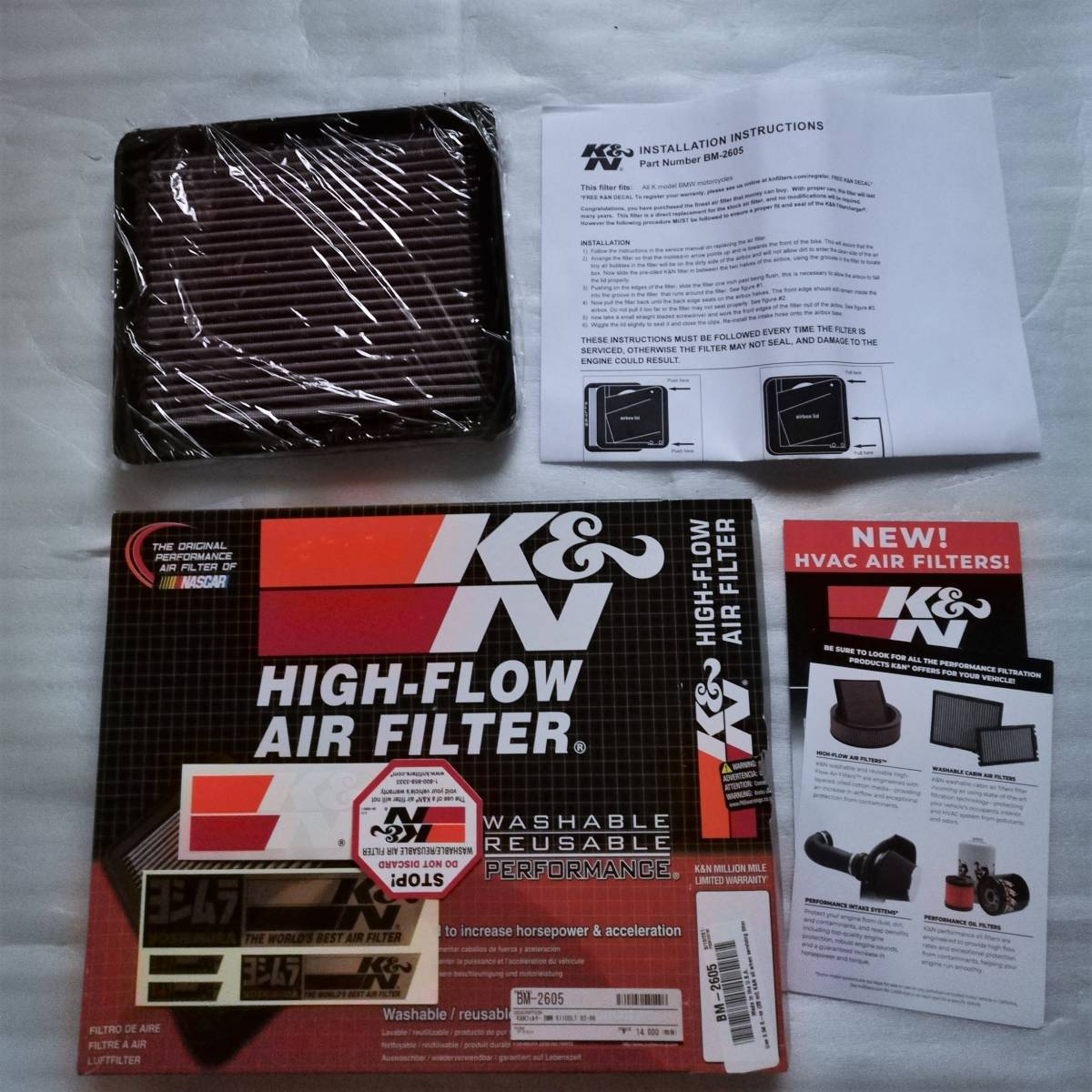 Filtro de aire filtro k/&n filters bm-2605