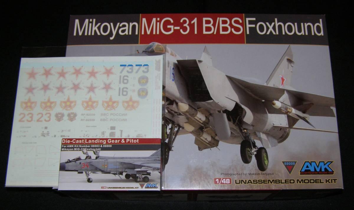 AMK 1//48 Mikoyan MiG-31 B//BS Foxhound