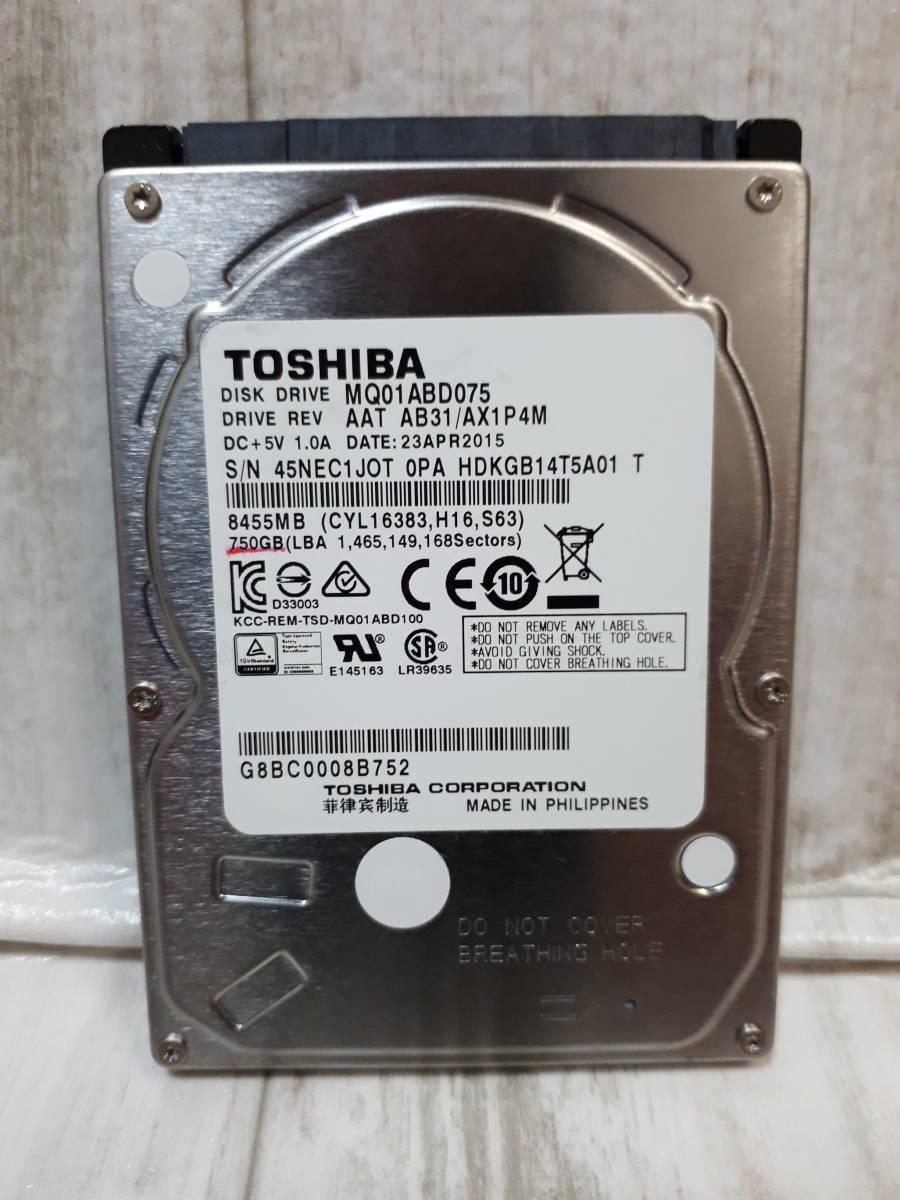 HDKGB14T5A01 T MQ01ABD075 AB31//AX1P4M Toshiba 750GB SATA 2.5 Hard Drive