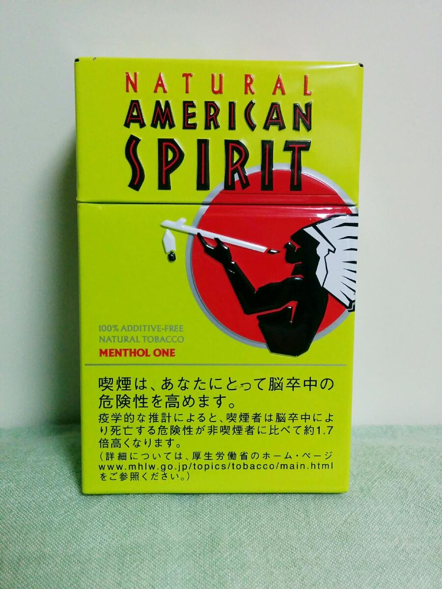 400 円 アメスピ コンビニのタバコで安いのはこれ!銘柄紹介!