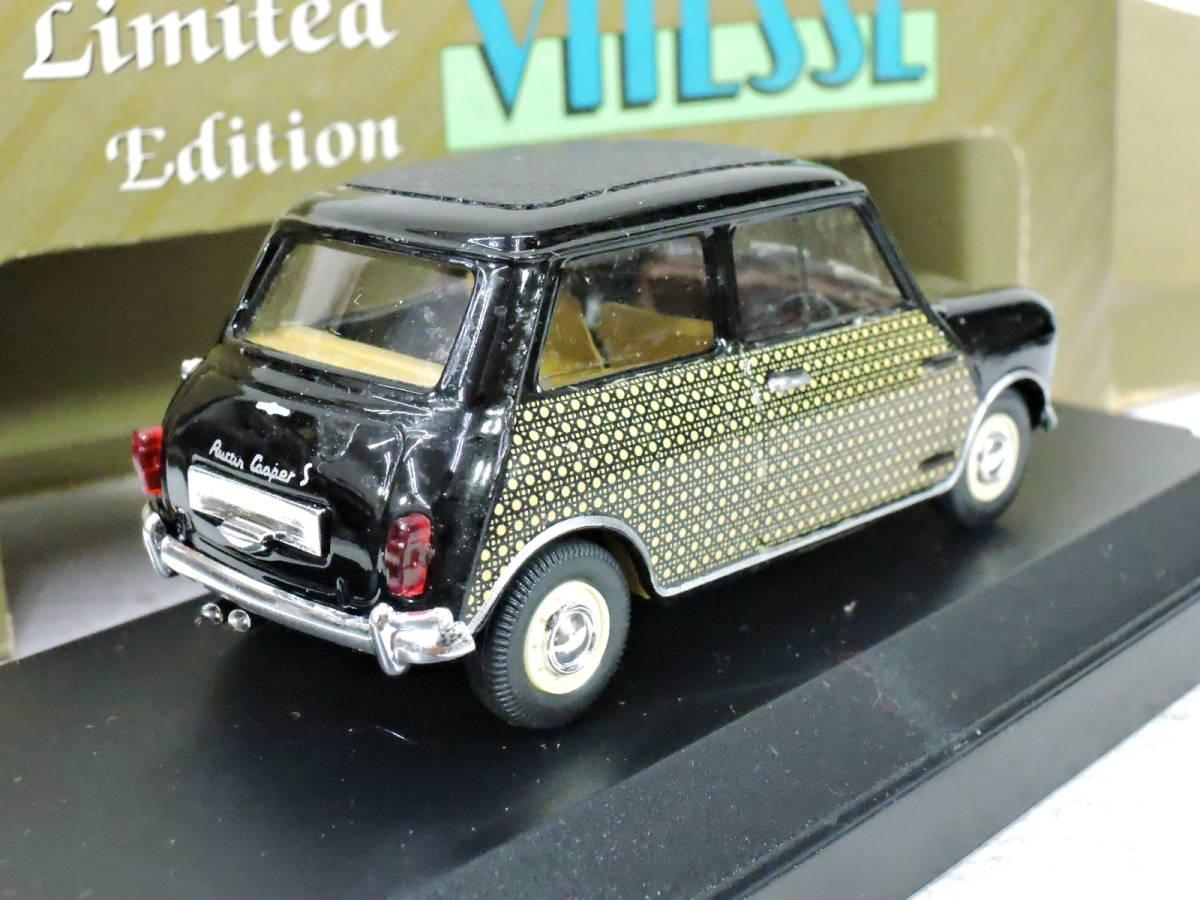 Véhicules Miniatures Brekina Voiture Austin Mini Van Cooper Racing