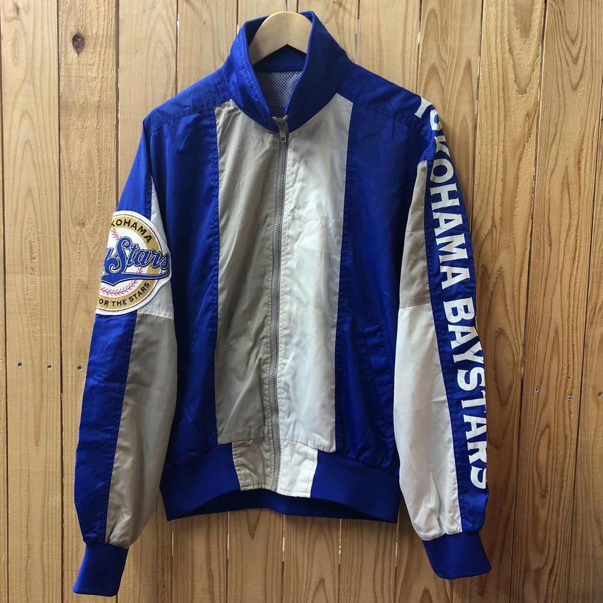 a19a5fe5df2b6 横浜ベイスターズ ジャンパー ウインドブレーカー ジャケット 袖ロゴ ワッペン ナイロン プロ野球 応援 スポーツウェア アウター