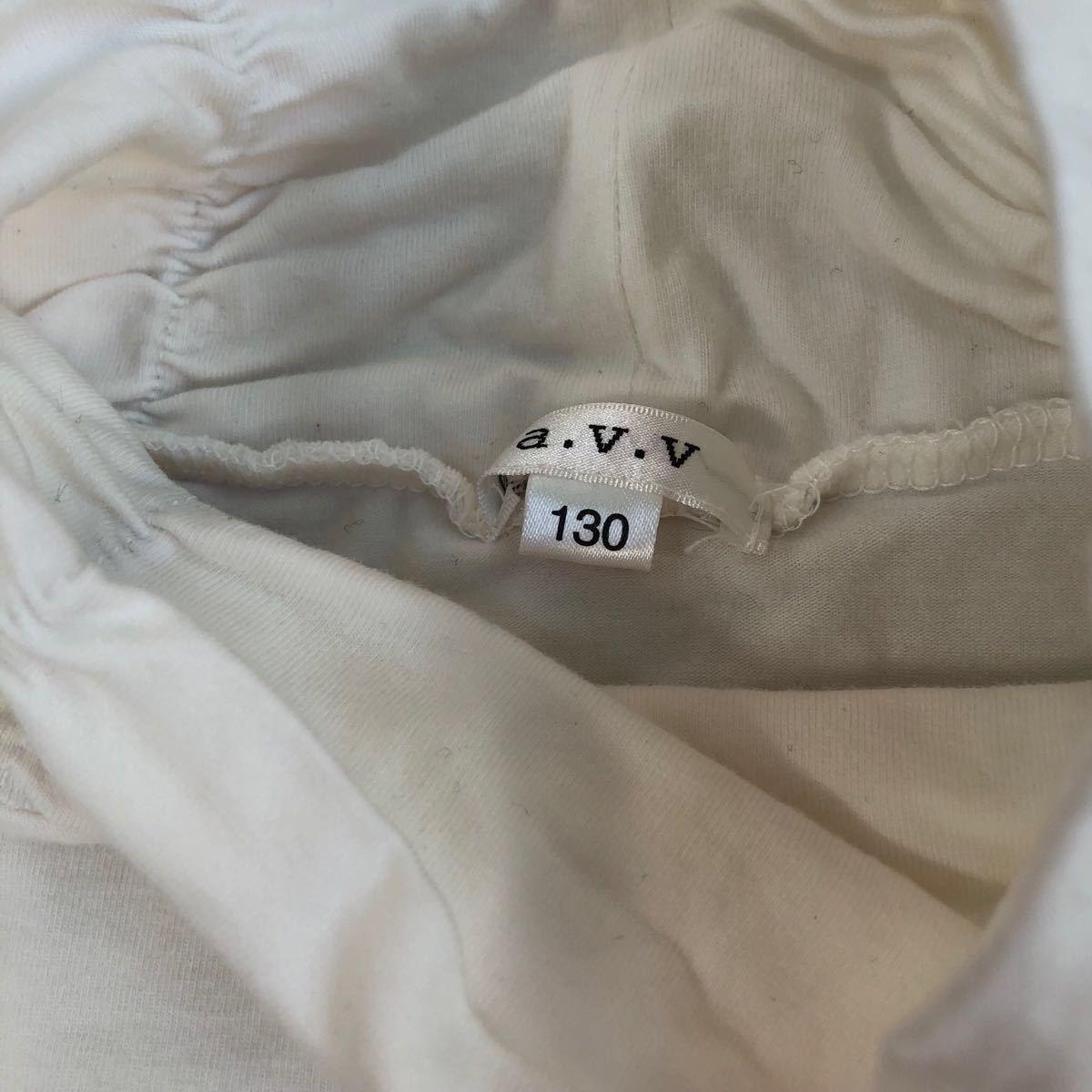 5fd278436b1a1 ... a.v.v アーベーベー 長袖 ハイネック カットソー 女の子 130 白 ホワイト 送料185円 トップス キッズ フォーマル インナー