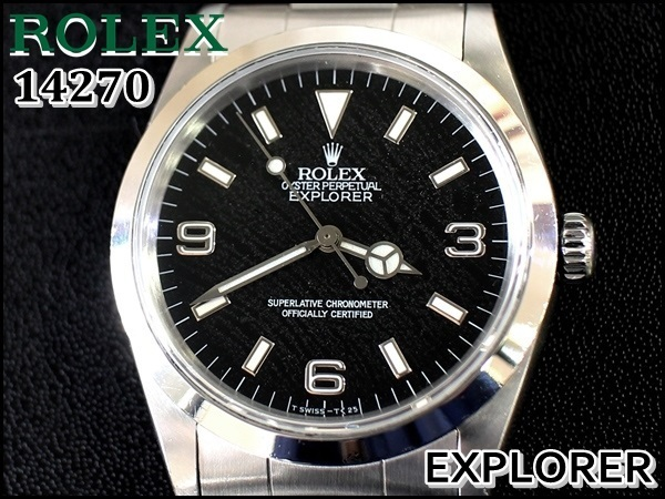5068f12d54 ROLEX 14270◇トリチウム・シングル・エクスプローラーⅠ【N番】OH済EXPLORERⅠ