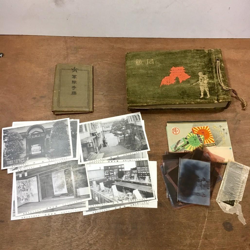 L61旧日本軍 軍隊手帳 戦前戦時中 戦争 写真 イラスト 軍隊写真