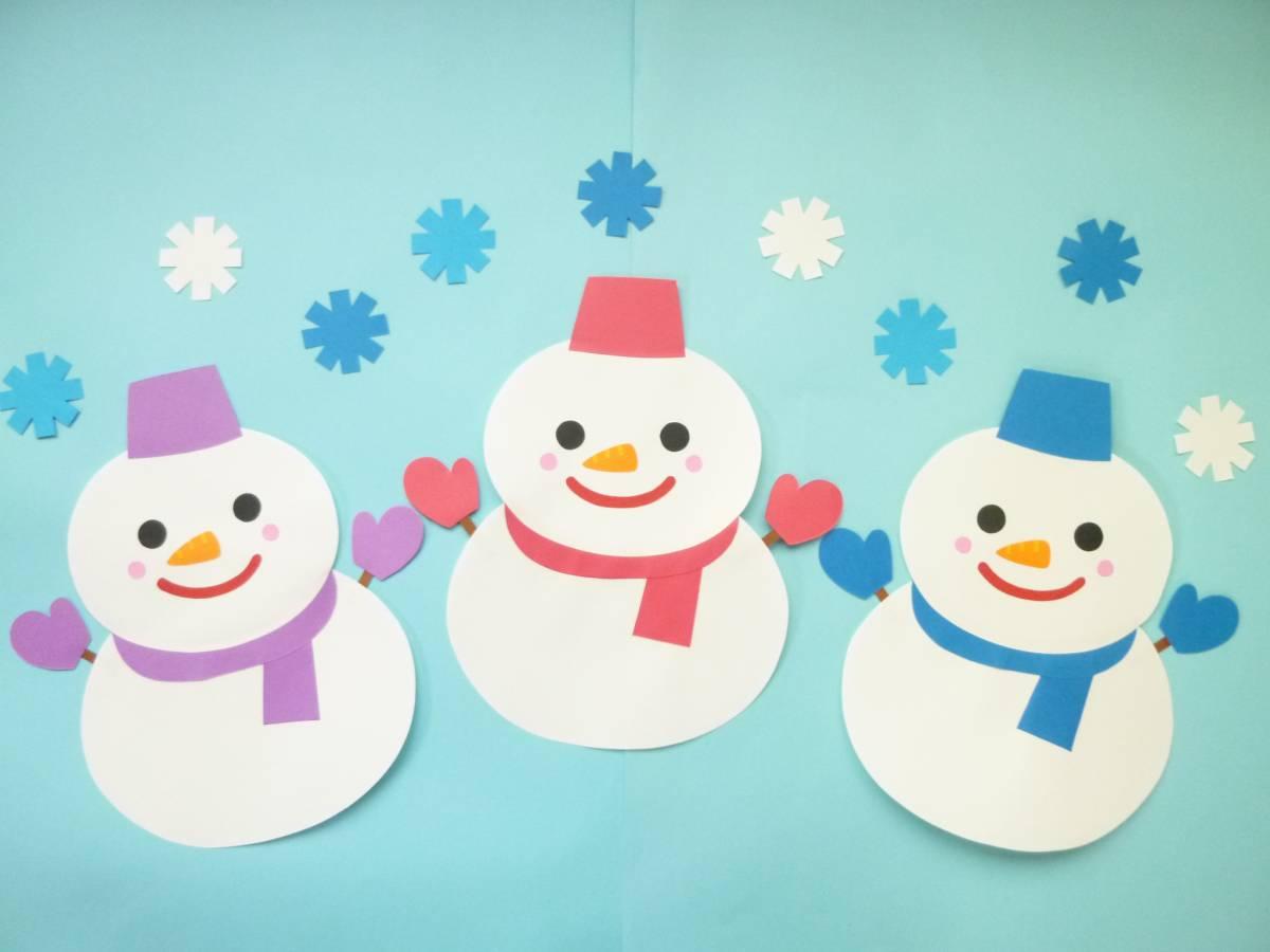 壁面 雪だるま 保育士さん必見!?雪だるまの壁面は型紙で簡単・キレイにできる!?