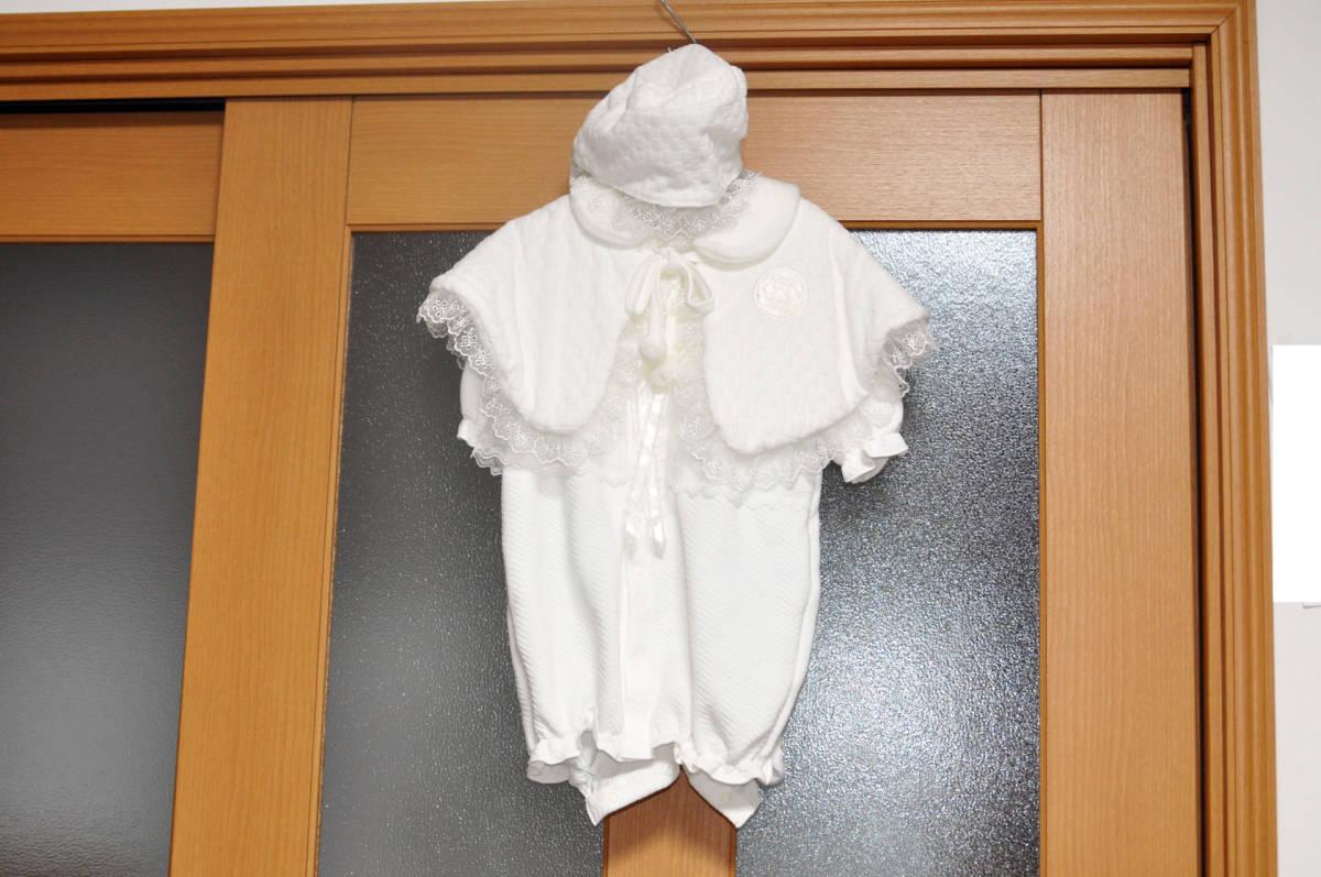 eea18821f8b2c 新生児 ベビードレス セレモニードレス カバーオール 白 お祝い 退院 お宮参り 西松屋 50~70㎝