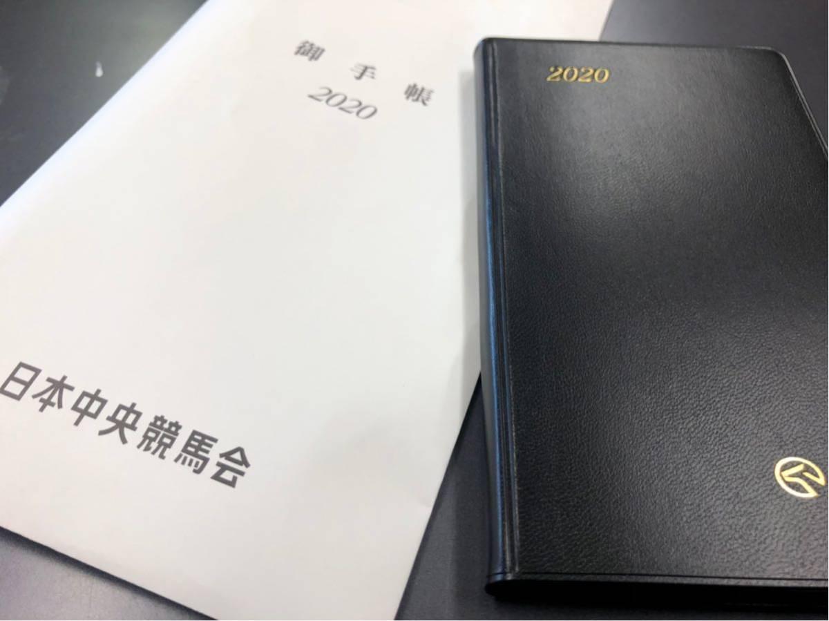 競馬 jra 日本 版 中央 会 スマートフォン