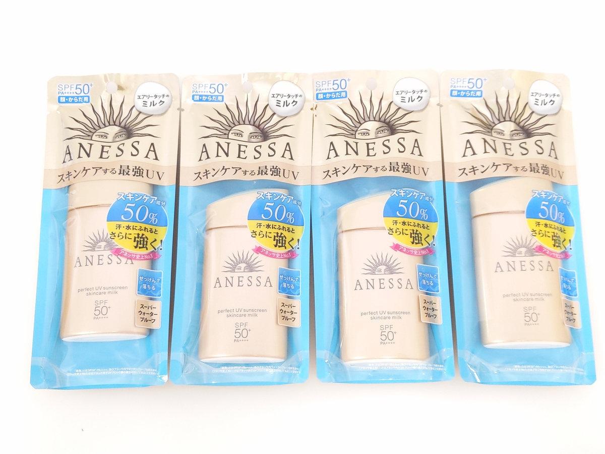 日焼け 止め アネッサ
