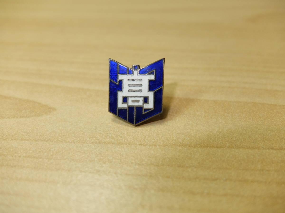 沼津 東 高校