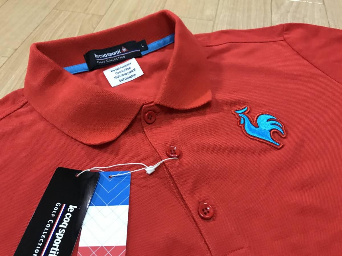 0d04ce316ca798 Le coq sportif GOLF(ルコックゴルフ)半袖ポロシャツ QG2846 (バルドー)Lの