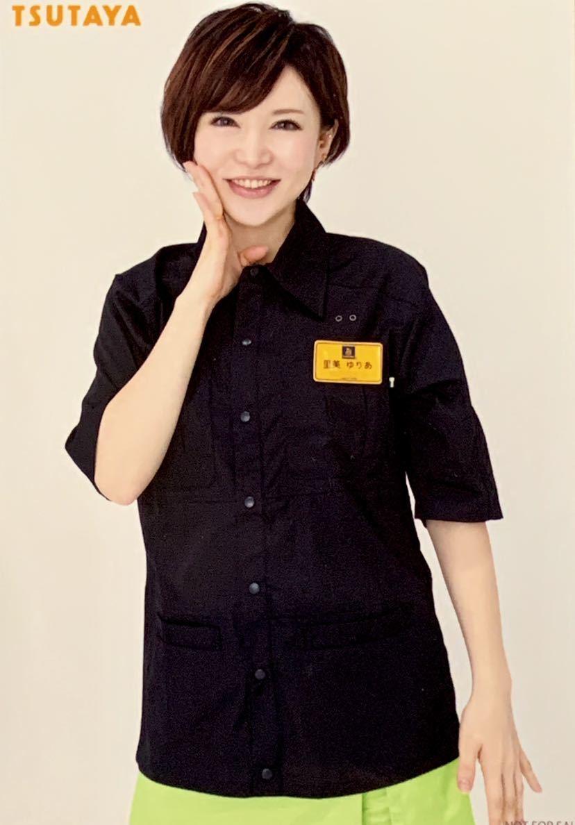メンバー 初期 恵比寿 マスカッツ