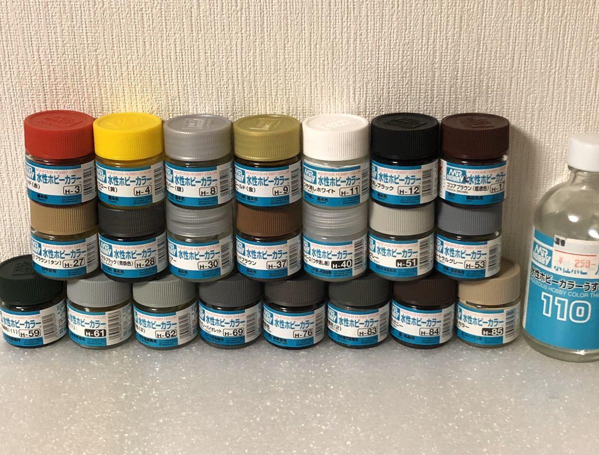 クレオス 水性 ホビー カラー