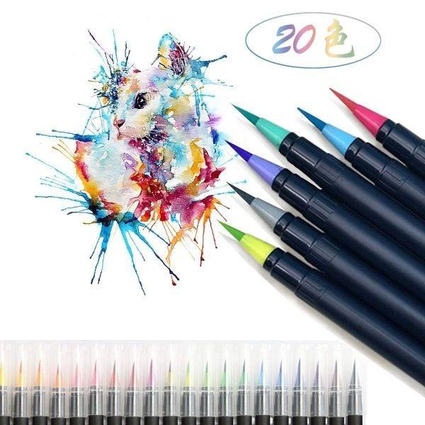 新品butefo 水彩筆 筆ペン 20色セット 収納ケース付き カラーペン